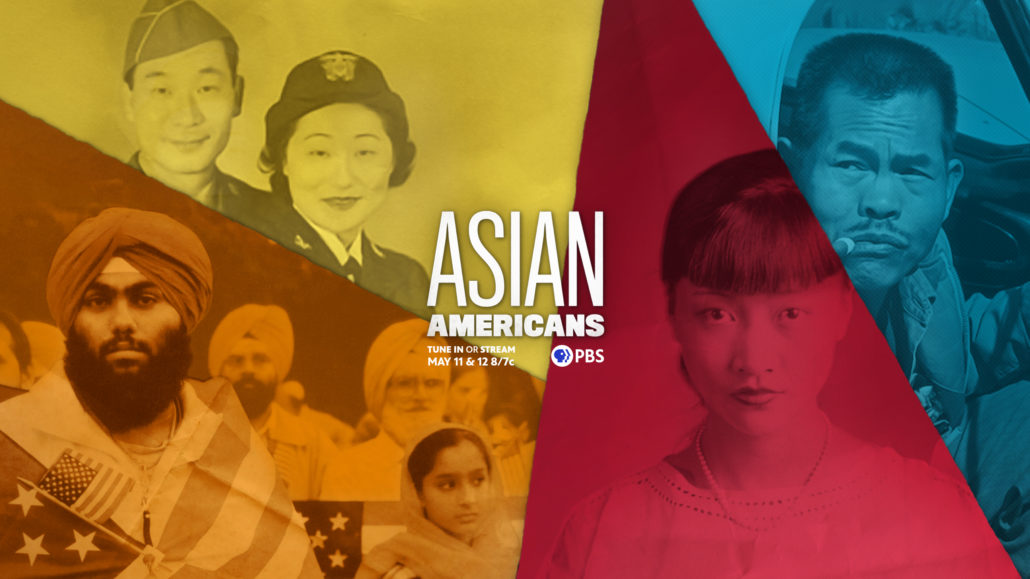 Asian Am YouTube Banner w Tune in